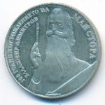 Болгария, 5 левов (1982 г.)
