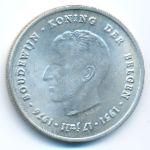 Бельгия, 250 франков (1976 г.)