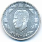 Бельгия, 500 франков (1990 г.)