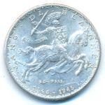 Люксембург, 20 франков (1946 г.)