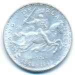 Люксембург, 50 франков (1946 г.)
