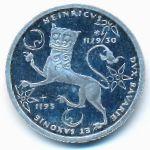 ФРГ, 10 марок (1995 г.)