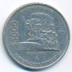 Мексика, 5000 песо (1988 г.)