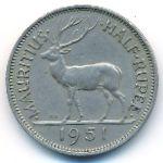 Маврикий, 1/2 рупии (1951 г.)