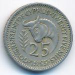 Кипр, 25 мил (1955 г.)