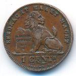 Бельгия, 1 сентим (1901 г.)