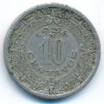 Мексика, 10 сентаво (1936 г.)