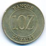 Заир, 10 заир (1988 г.)