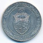 Тунис, 1 динар (2007 г.)