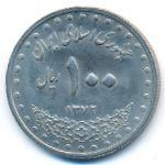 Иран, 100 риалов (1993 г.)