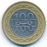 Бахрейн, 100 филсов (2005 г.)