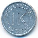 Конго, Демократическая республика, 1 ликута (1967 г.)