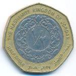 Иордания, 1/2 динара (2008 г.)
