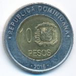 Доминиканская республика, 10 песо (2016 г.)