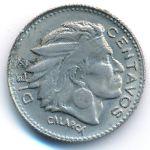 Колумбия, 10 сентаво (1964 г.)