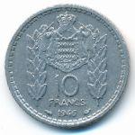 Монако, 10 франков (1946 г.)