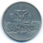 Польша, 10000 злотых (1990 г.)