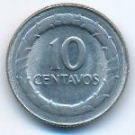 Колумбия, 10 сентаво (1967 г.)