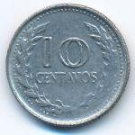 Колумбия, 10 сентаво (1972 г.)