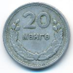Монголия, 20 мунгу (1959 г.)