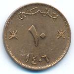 Оман, 10 байз (1985 г.)
