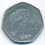Маврикий, 10 рупий (2000 г.)