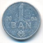 Молдавия, 1 бан (2004 г.)