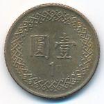 Тайвань, 1 юань (1988 г.)