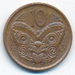Новая Зеландия, 10 центов (2006 г.)
