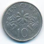 Сингапур, 10 центов (1988 г.)