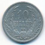 Венгрия, 10 филлеров (1895 г.)