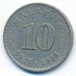 Малайзия, 10 сен (1968 г.)