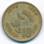 Марокко, 10 сантим (1974 г.)