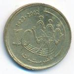 Марокко, 10 сантим (2002 г.)
