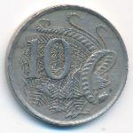 Австралия, 10 центов (1972 г.)