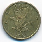 Хорватия, 10 лип (2005 г.)