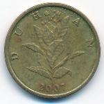 Хорватия, 10 лип (2007 г.)