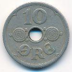 Дания, 10 эре (1926 г.)