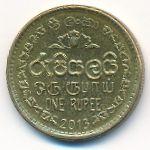 Шри-Ланка, 1 рупия (2013 г.)