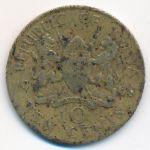Кения, 10 центов (1968 г.)