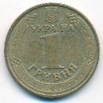 Украина, 1 гривна (2006 г.)