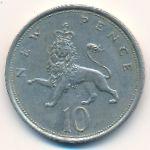 Великобритания, 10 новых пенсов (1977 г.)