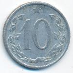 Чехословакия, 10 гелеров (1962 г.)