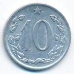 Чехословакия, 10 гелеров (1963 г.)