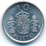 Испания, 10 песет (1998 г.)