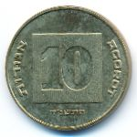 Израиль, 10 агорот (1994 г.)