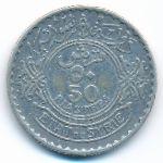 Сирия, 50 пиастров (1929 г.)