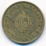 Финляндия, 10 марок (1931 г.)