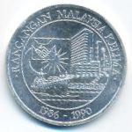 Малайзия, 25 ринггитов (1986 г.)