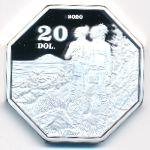Квебек, 20 долларов (2020 г.)